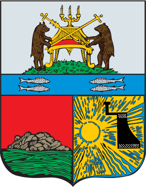 Файл:Coat of Arms of Cherepovets (Vologda oblast) (1811).png