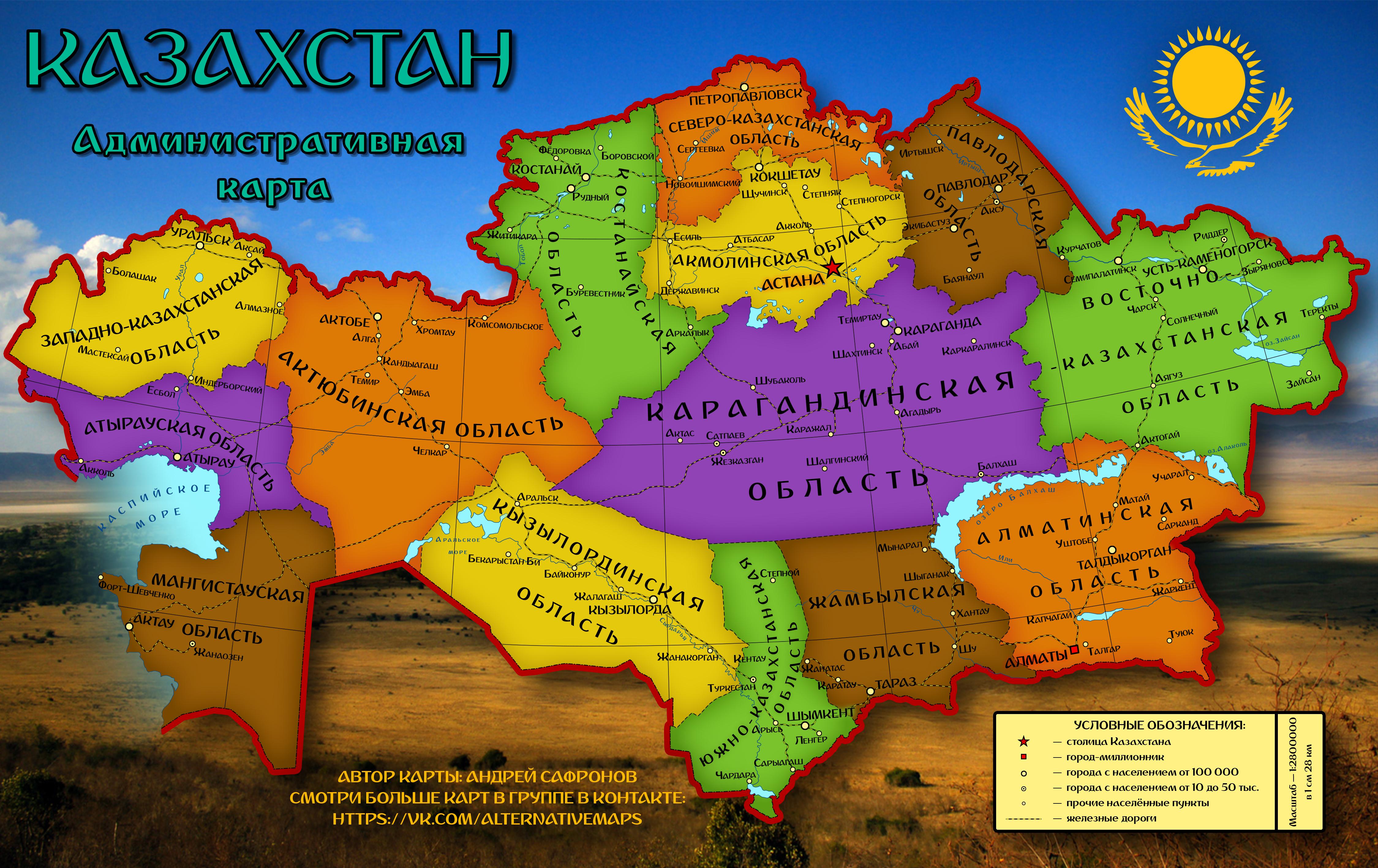 картинки географическая карта казахстана тем