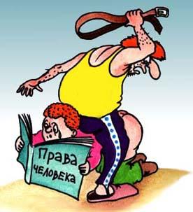tela-prezentatsiya-ya-imeyu-pravo-na-zhizn-esse-mitskevich-reshebnik-bitsadze