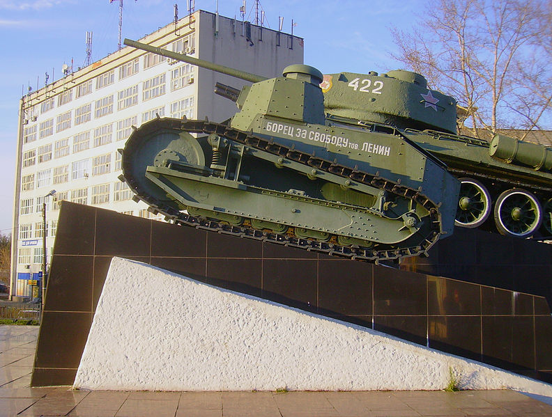 Файл:Monument to First Soviet Tank.jpg