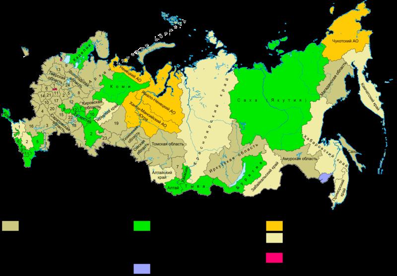 территория россии занимает почти одну цели денежно кредитной политики банка россии