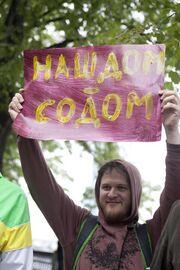Исламские страны отказались обсуждать права геев и лесбиянок