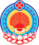Coat of Arms of Kalmykia.png