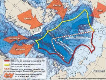 Спорные территории россии с литвой