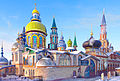 Kazan church edit1.jpg