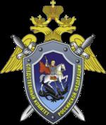 Милиция как система государственных органов исполнительной власти