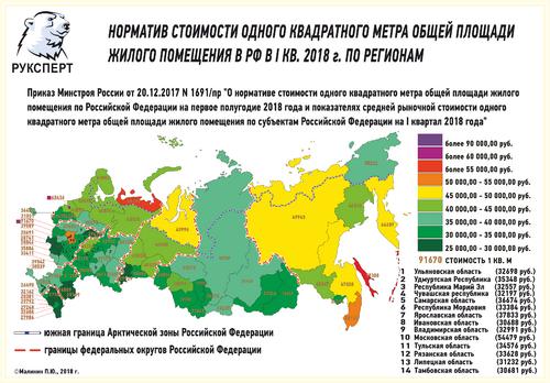 занять деньги в долг на карту rsb24.ru