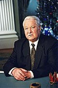 Boris Yeltsin-2.jpg